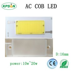 10W/20W 33*16mm Driverless AC COB LED