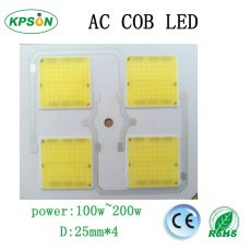 100W-200W D25mm*4 Driverless AC COB